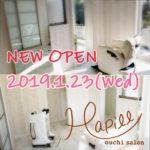 Hapill ouchi salon  オープン!